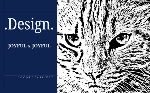 Nice Cat JOY - JOYFUL   .Design.