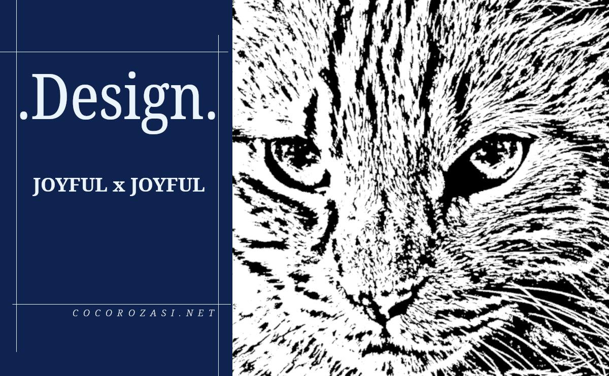 Nice Cat JOY - JOYFUL | .Design.