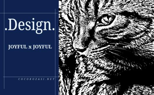 Cool Cat JOY - JOYFUL   .Design.