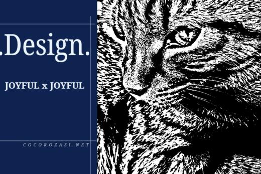 Cool Cat JOY - JOYFUL | .Design.