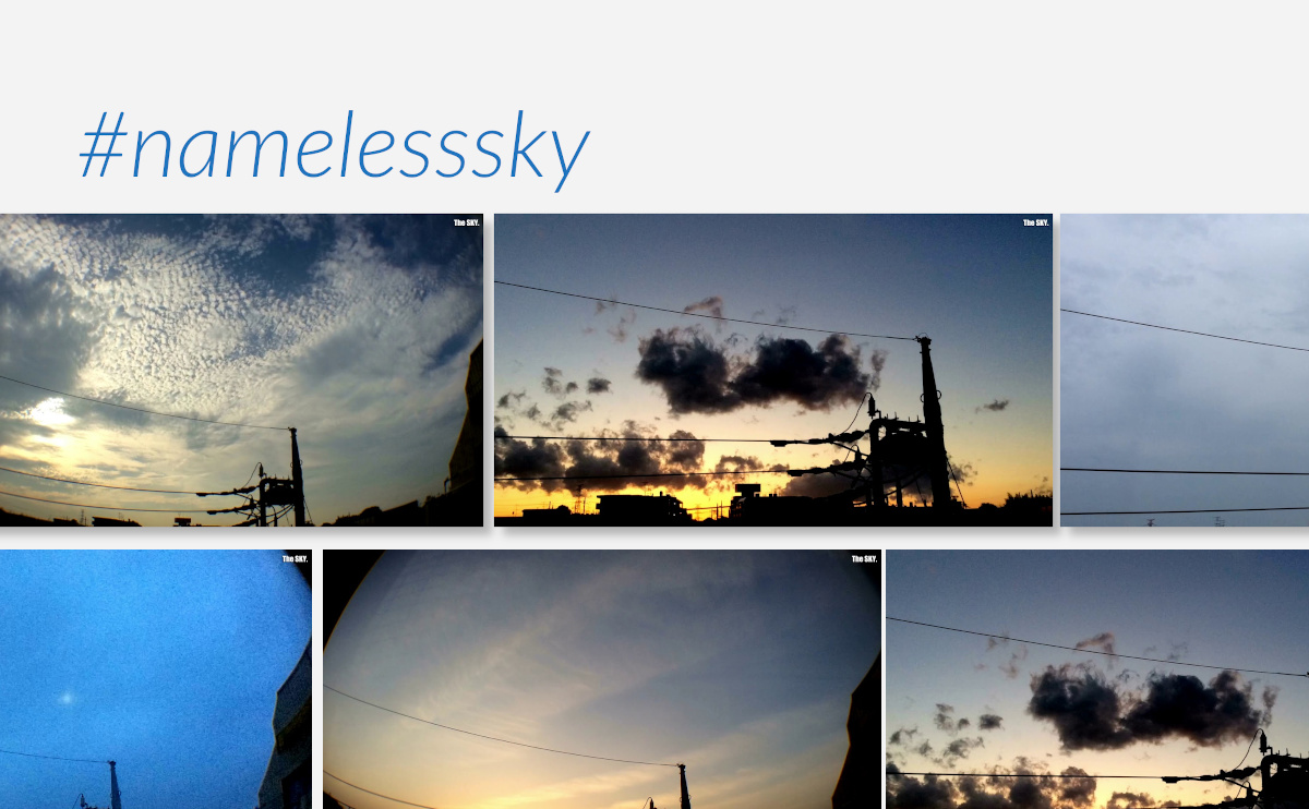 #NamelessSKY