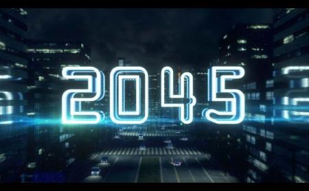2045 | 38912 DIGITAL
