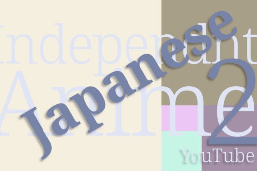 Independent Japanese anime