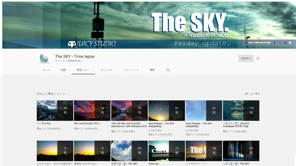 The SKY - Time lapse.
