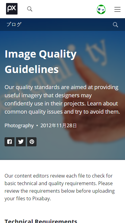 Image Quality Guidelines